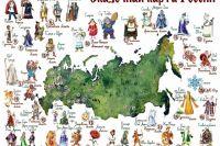 Ямальские фольклорные персонажи пополнили сказочную карту России
