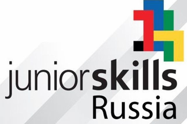 Финал конкурса завершился в  Южно-Сахалинске.