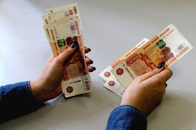 У компании были деньги, но на зарплату их не спешили тратить.
