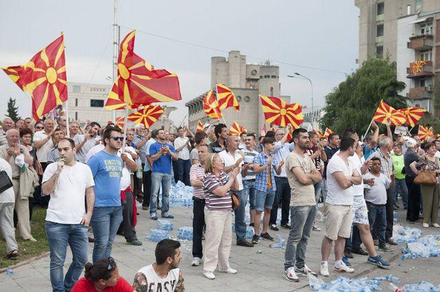 Македония.