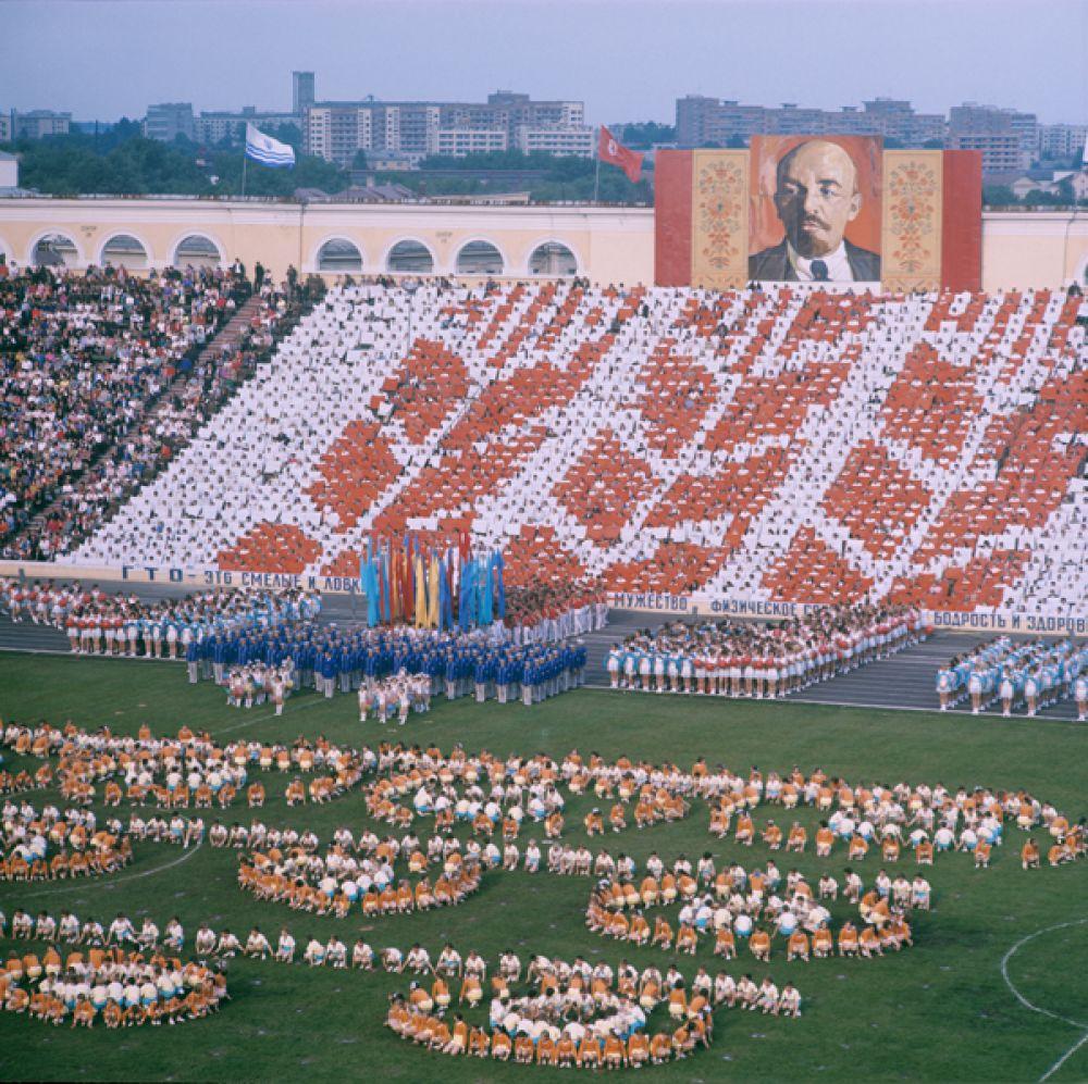 Спортивный праздник на стадионе «Динамо». 1972 год.