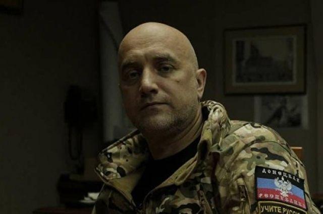 В черный список Украины попал писатель, сознавшийся, что убивал на Донбассе