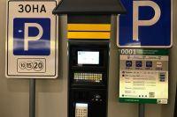 В Уфе будет установлено около 100 паркоматов.