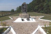 Памятник убитым евреям — узникам Глубокского гетто.