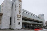 Депутаты утвердили обновлённый перечень объектов капстроительства Пермского края на ближайшие годы.