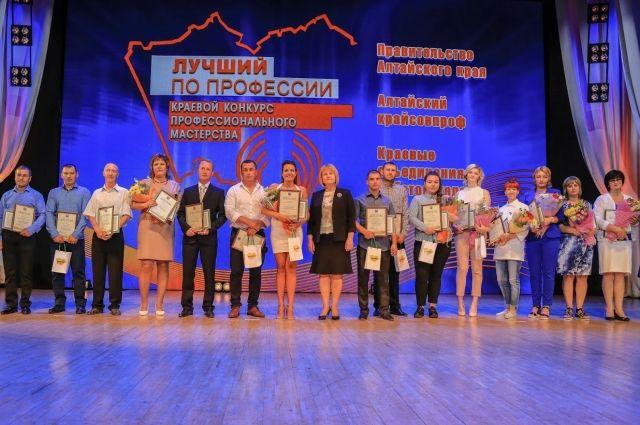 Лучшие представители рабочих профессий в Алтайском крае в 2018 году