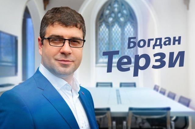 Богдан Терзи —  маркетолог, защита репутации компании, продвижение в сети, PR и SMM