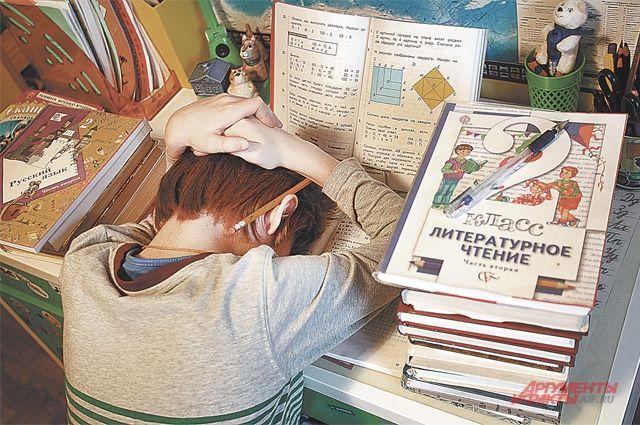 От безопасного учебника зависит зрение учащегося и его работоспособность