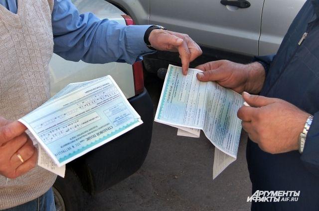 В Польше осудили калининградца за проезд с поддельным полисом на автомобиль.