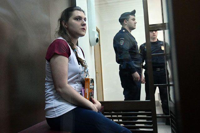 Анна Павликова.