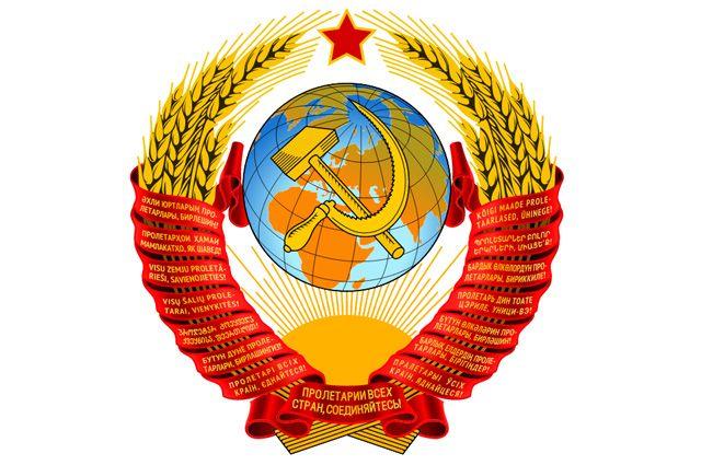 Хотя и не 15 республик, но большинство представителей бывшего СССР в Омск приедут.