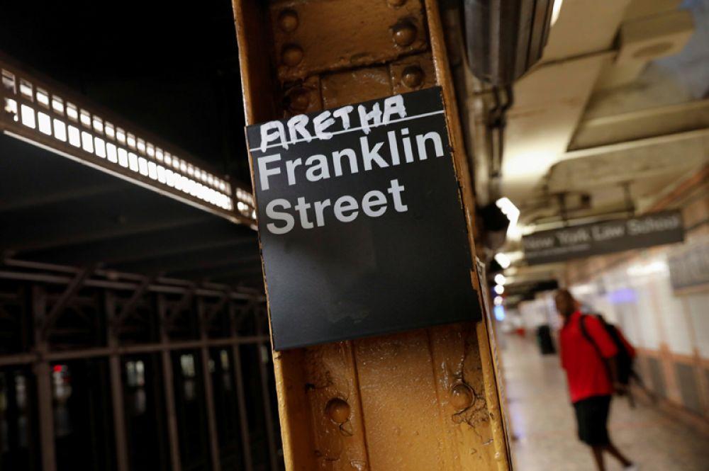 Надпись «Арета» над станцией метро Franklin Street на Манхеттене в память о певице Арете Франклин, Нью-Йорк, США.