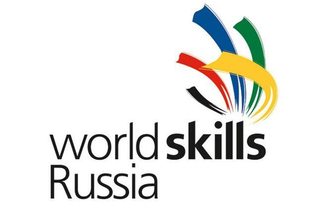 Тюменцы завоевали золото в финале чемпионата  «Молодые профессионалы»