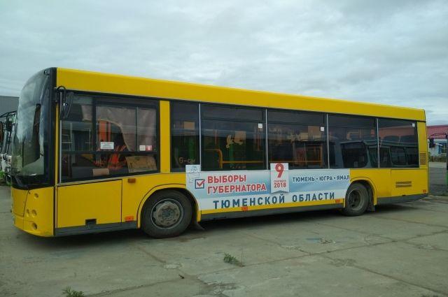 В Салехарде автобусы пойдут по «зимнему» графику с 1 сентября