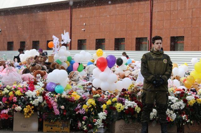 Большая часть погибших в торговом центре - дети.