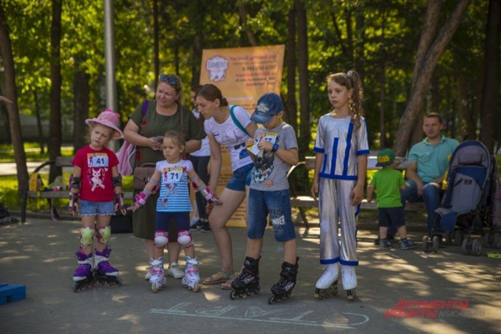 В этот день в парке проходили любительские соревнования по скоростному слалому.