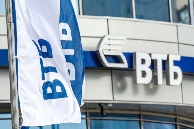ВТБ нарастил кредитный портфель в Тюменской области, ХМАО и ЯНАО