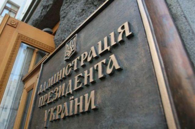 Советник Порошенко предложил ЕС и США ограничить сообщение с Россией