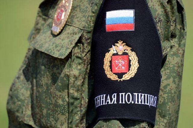 Двести военных полицейских вернулись из Сирии в Чечню