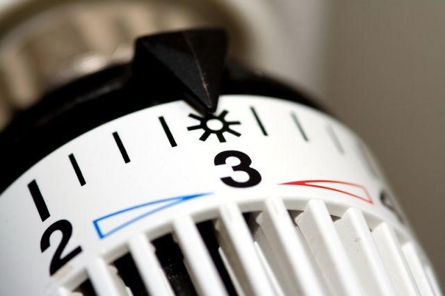 В Украине начата масштабная проверка по завышению тарифа на отопление