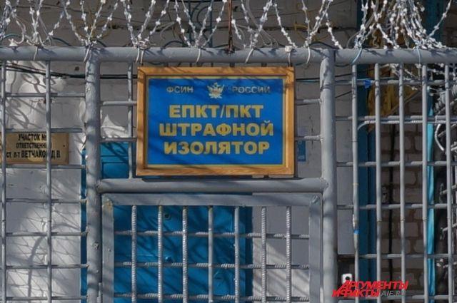 В ГУФСИН по Пермскому краю сообщили, что никакого бунта или массовых волнений не было. Осуждённые дезинформируют общественность, используя родственников.