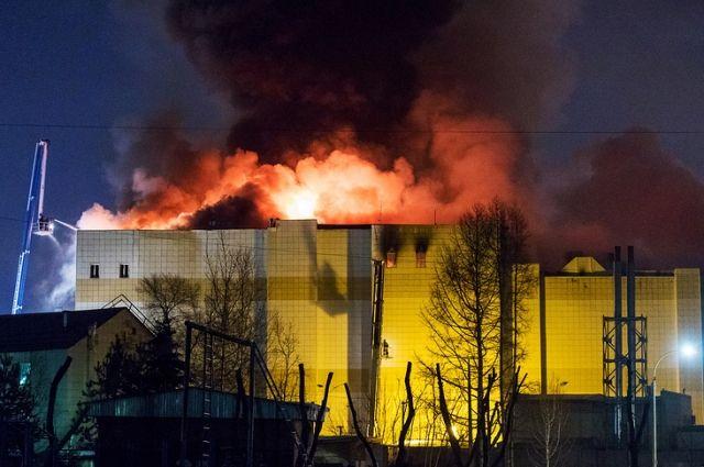 Пожар в Кемерове вошел в число крупнейших за последние 100 лет в России.