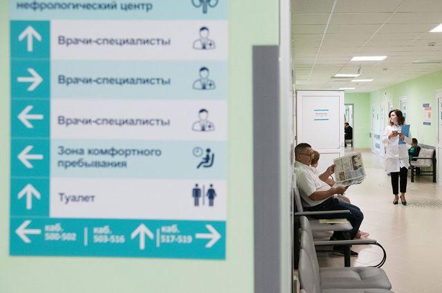 Запись через Интернет, отсутствие очередей, компетентные врачи - что ещё пациентам нужно?