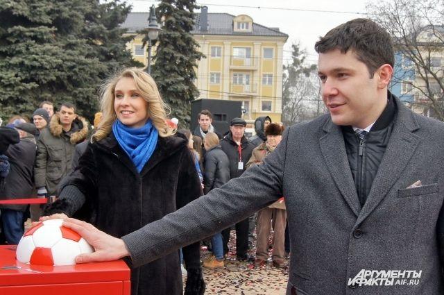 Наталья Ищенко и Антон Алиханов.