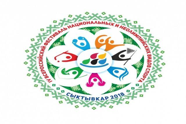 Ямальцы участвуют в фестиваль национальных и неолимпийских видов спорта
