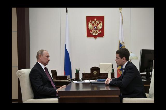 Состоялась рабочая встреча Владимира Путина и Дмитрия Артюхова