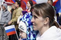 На Ямале День флага РФ отметят в каждом городе