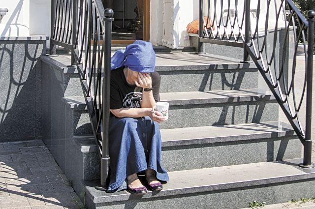 Человек, который оказался в сложной жизненной ситуации, находится в стрессе. Поэтому очень важна поддержка окружающих.