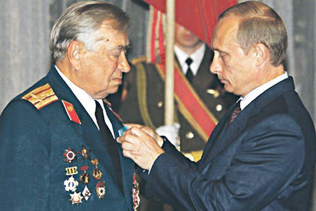 Награда от президента к 70-летию Победы. 20 февраля 2015 г.