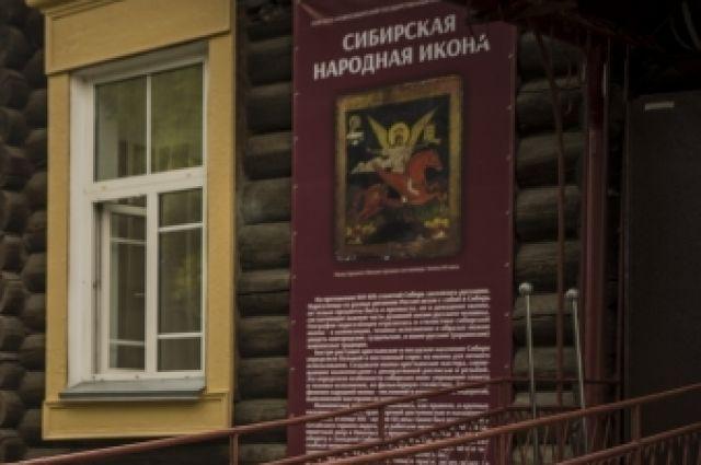 Часть экспонатов сотрудники музея приобретали «с рук»