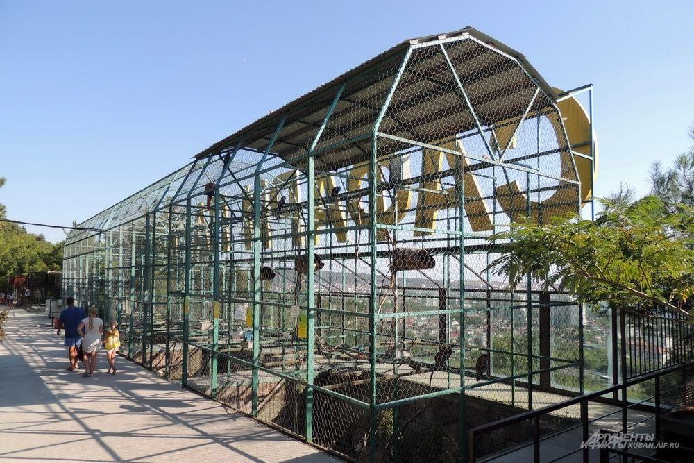 За клеткой с пернатыми находится надпись «Сафари-парк», которую хорошо видно из Геленджика.