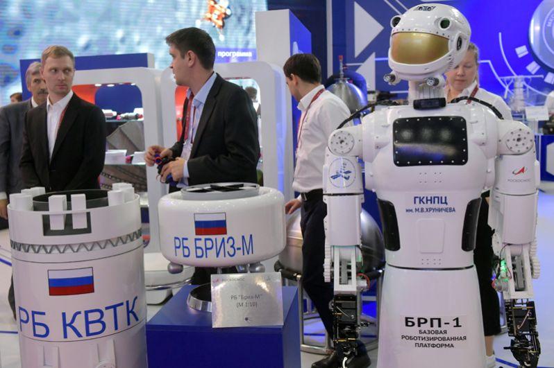 Роботизированная платформа БРП-1 центра Хруничева.