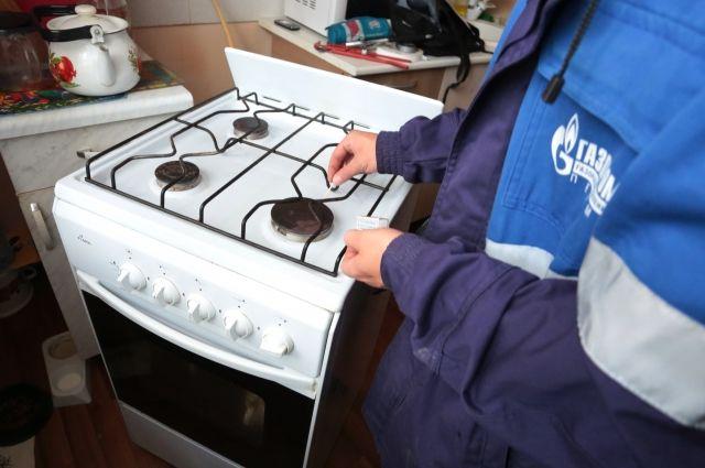 Обслуживанием внутридомового и внутриквартирного газового оборудования в Перми занимается «Газпром газораспределение Пермь».