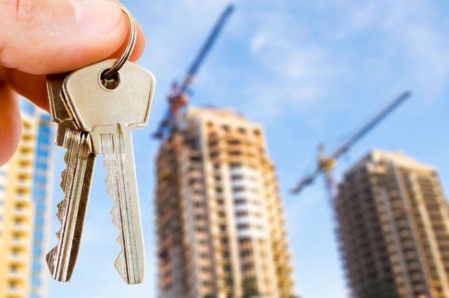 Кто имеет право на жилищный сертификат