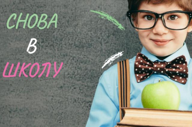 Снова в школу: покупаем ребенку технику «не за все деньги мира»