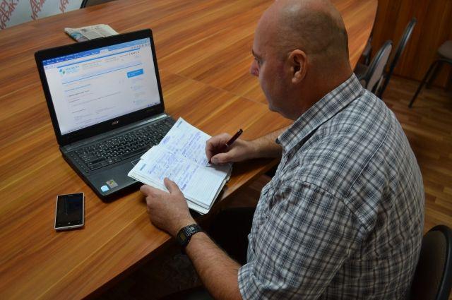 Чтобы проверить и посмотреть в удобном виде электронную выписку из ЕГРН, воспользуйтесь сервисом «Проверка электронного документа» на сайте Росреестра.