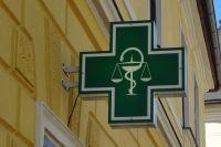 Сразу несколько сургутских аптек, в которых фармацевты без рецептов продавали препараты строгой отчетности, выставили на продажу.
