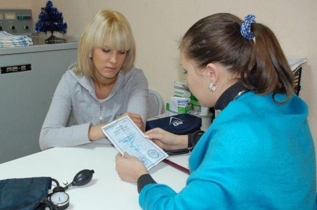 Проверить уровень холестерина можно бесплатно в любой поликлинике.