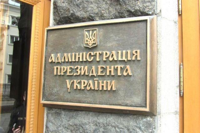 Администрация Порошенко запрещает подавать петиции по Павелко