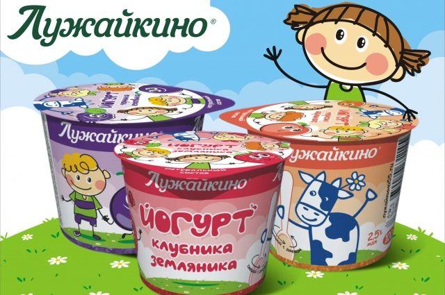 Новый продукт - двуслойный йогурт.