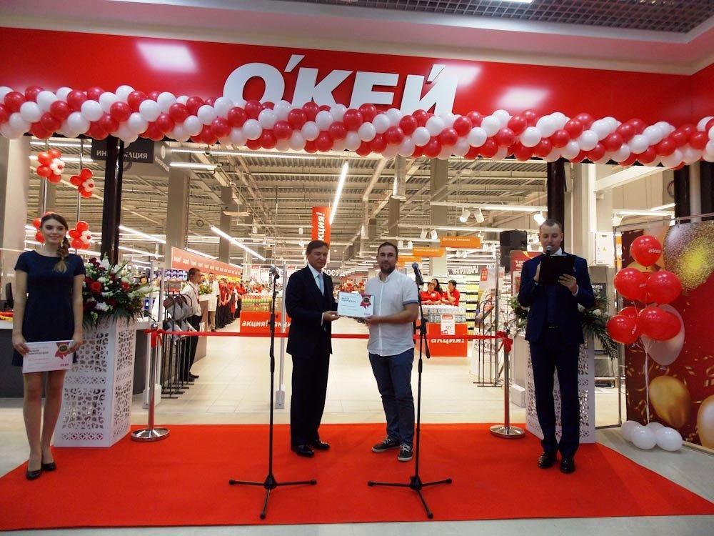 Руководство сети отметило крупных донских производителей специальной премией «О'КЕЙ-Выбор покупателя»