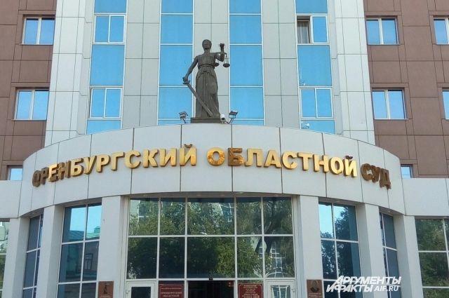 Глава Оренбурга продолжит находиться в СИЗО.
