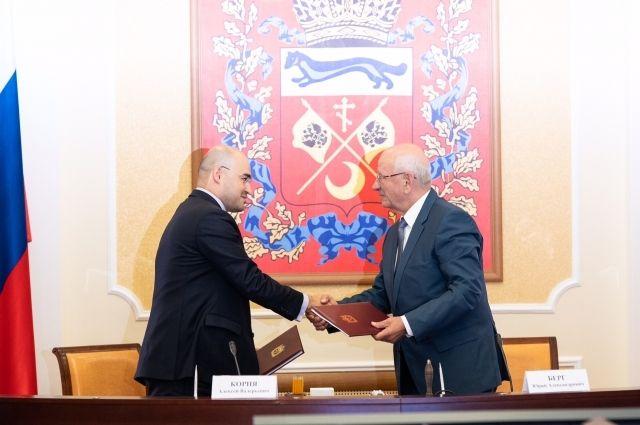 МТС и Правительство Оренбургской области объявили о стратегическом партнерстве.