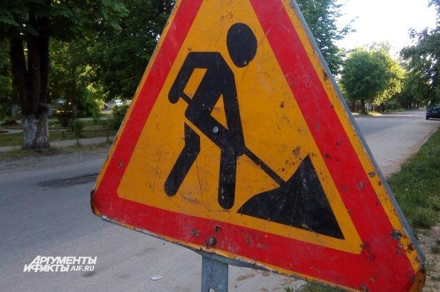 Автомобилисты сообщают о пробке на Балтийском шоссе из-за дорожного ремонта.