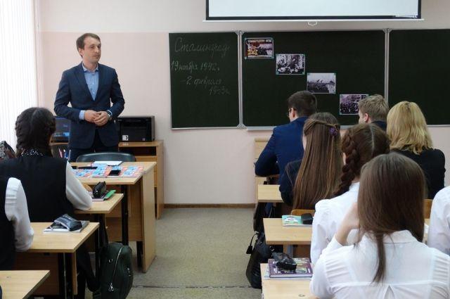 Кандидата Собянина просят ввести вшколах доплаты заклассное руководство