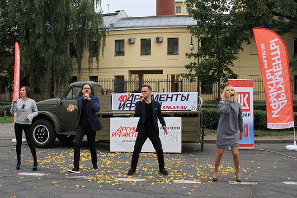 На праздничном концерте выступили одни из лучших артистов Петербурга.